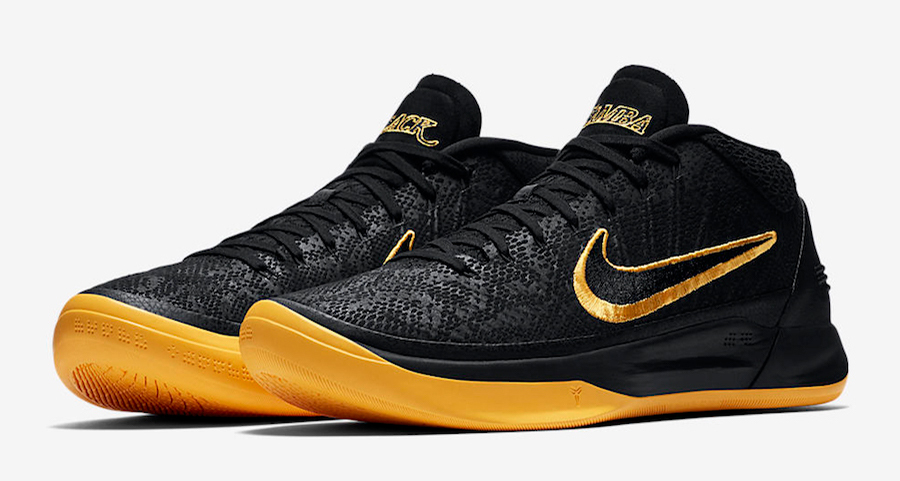"The Nike Kobe A.D. Mid ""City Edition"" drops next week"