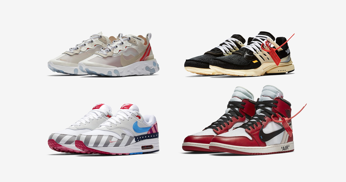 Nike SNKRS First Birthday