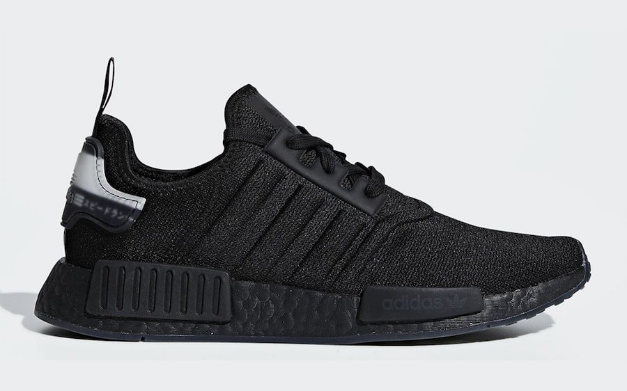 This New adidas NMD R1 Comes with Racing Stripes