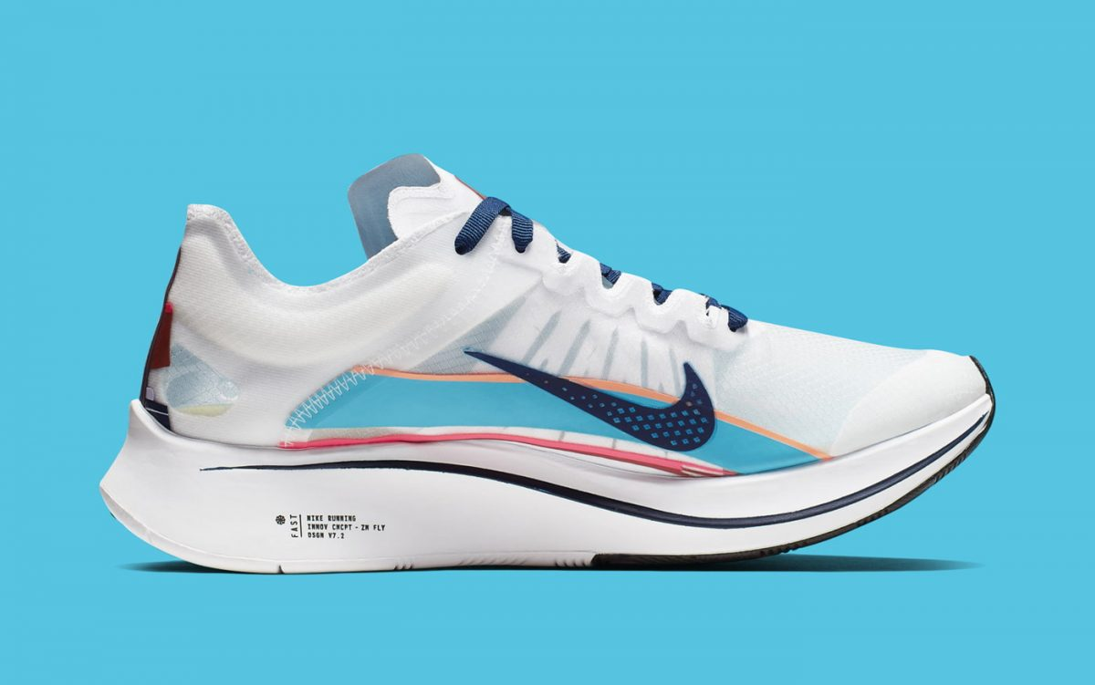 """The Zoom Fly SP Joins Nike's """"Motorsport"""" Pack"""