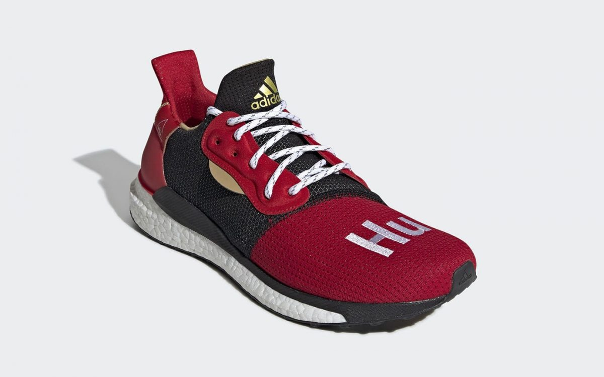 adidas Celebrate Chinese New Year with Pharrell and the Solar Hu