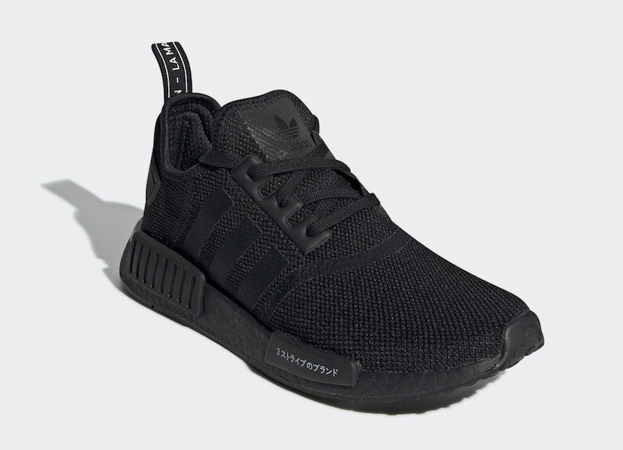A Third Japan Nmd Is On The Way House Of Heat Sneaker News