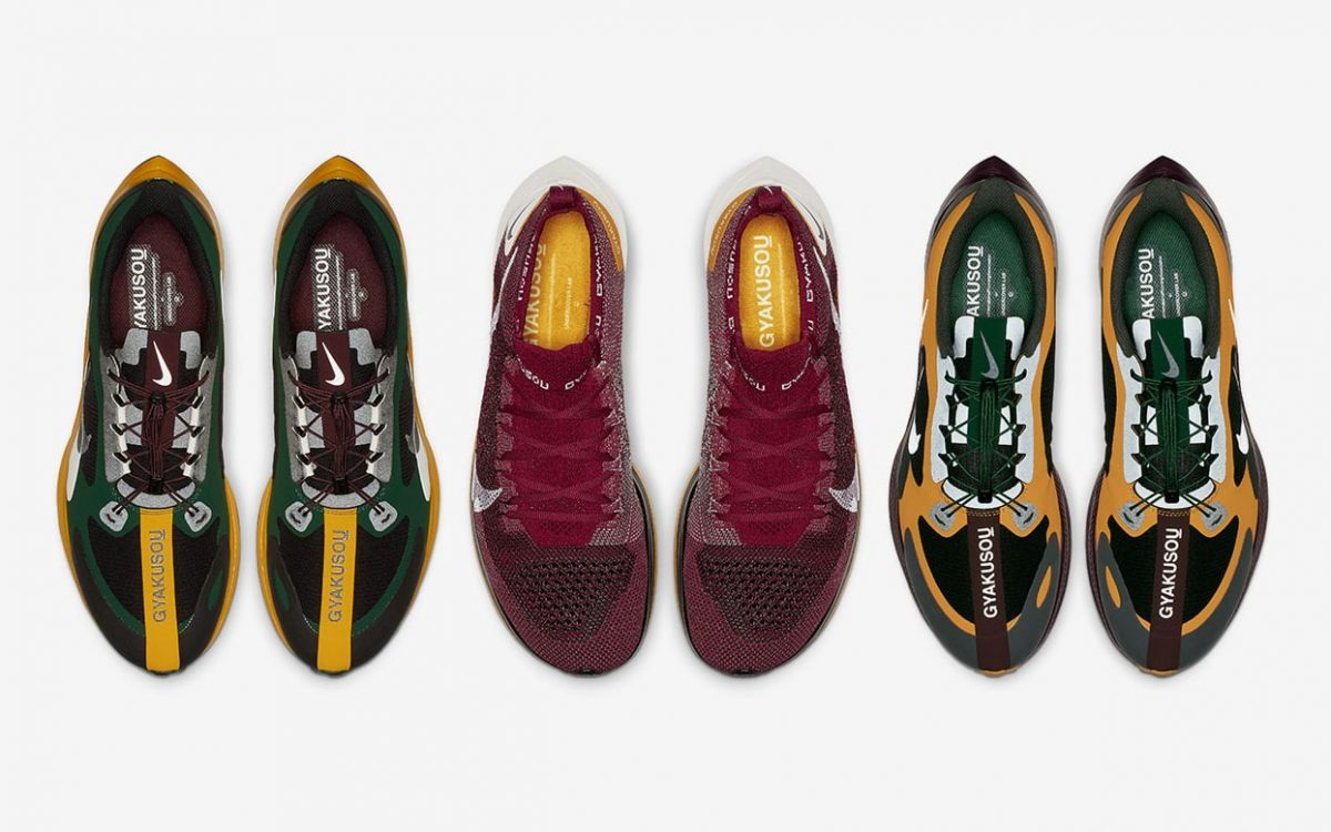 Jun Takahashi and Nike Celebrate Gyakusou s 10th Anniversary With a Trio of  Trainers for SS  9aed033c0