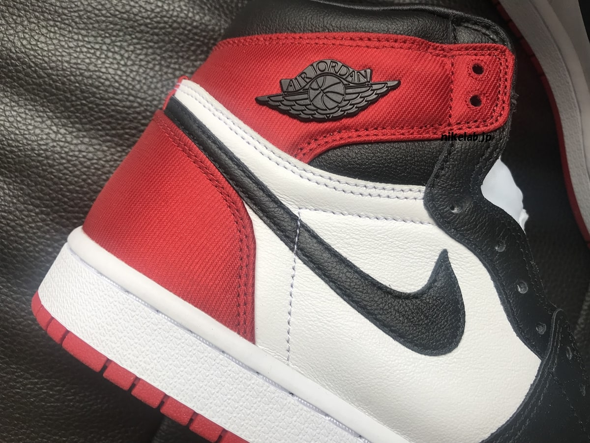 new style 9864a a9b08 Where to Buy the Air Jordan 1