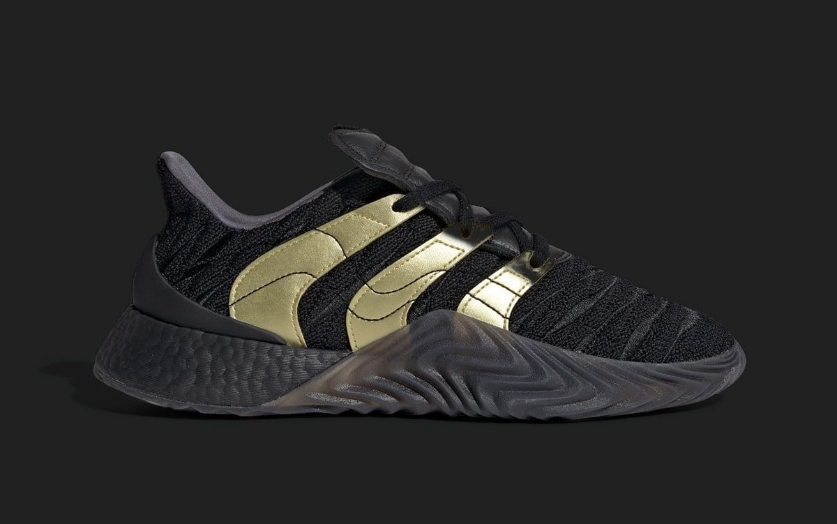 Available Now // adidas Sobakov BOOST