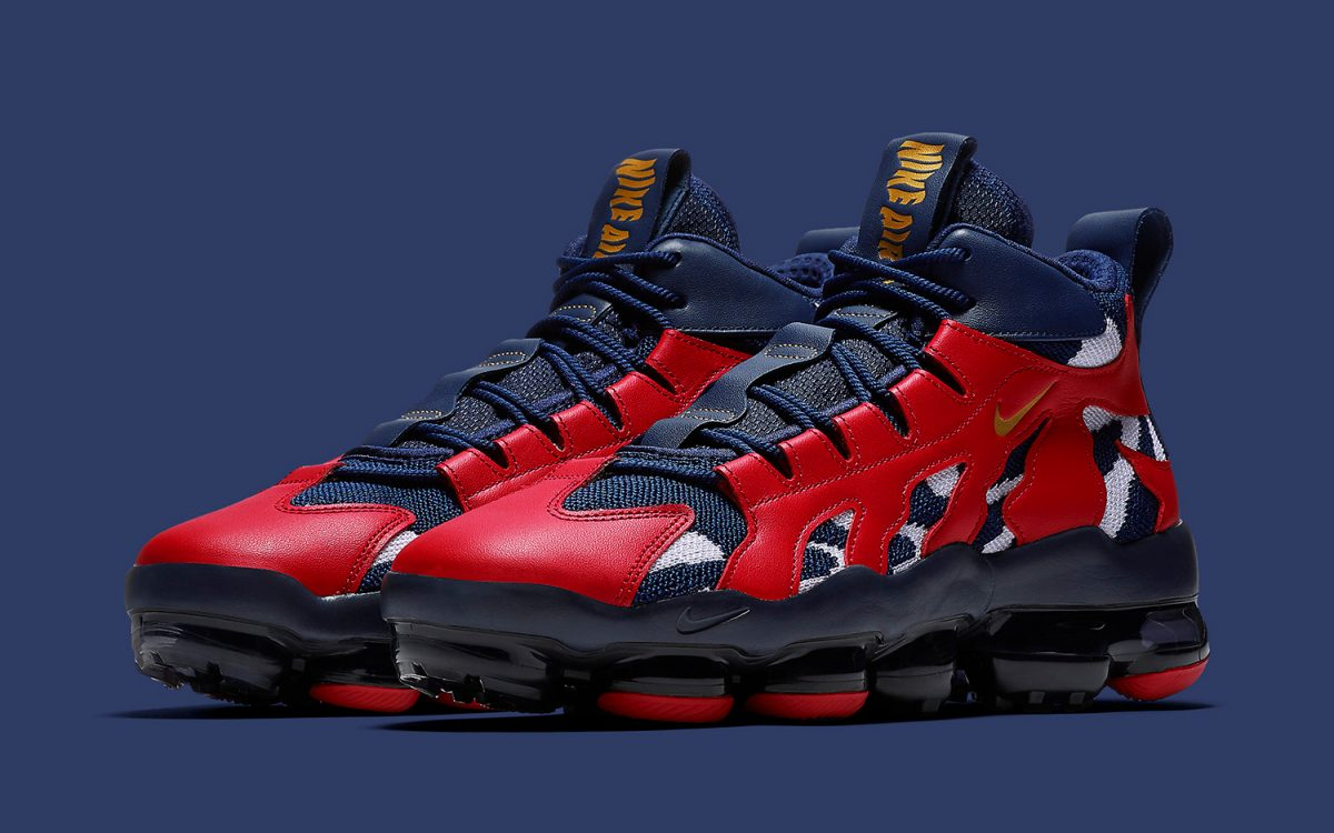 Olympic-Themed Nike VaporMax Gliese is Available Now