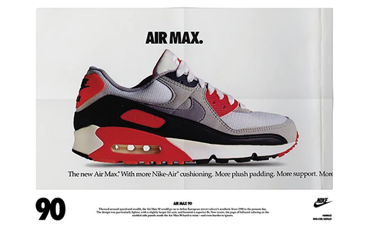 height air max