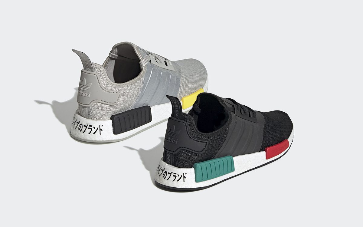 Desmañado electrodo trono  Two New adidas NMD R1s Just Dropped! - HOUSE OF HEAT | Sneaker News,  Release Dates and Features