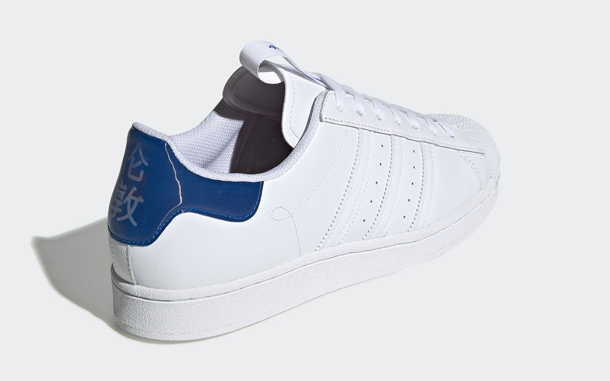 Available Now // adidas Superstar