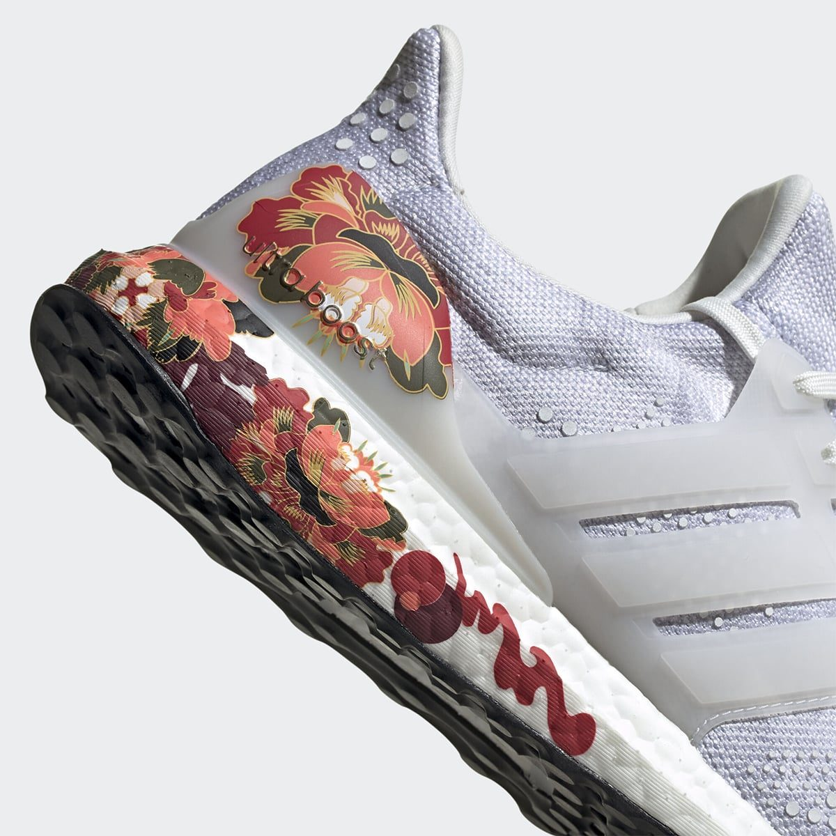 "Six-Piece ""Chinese New Year"" Ultra BOOST Collection Releases January 24th"